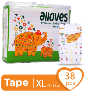 Disposable Breathable Soft Baby Diaper XL Size