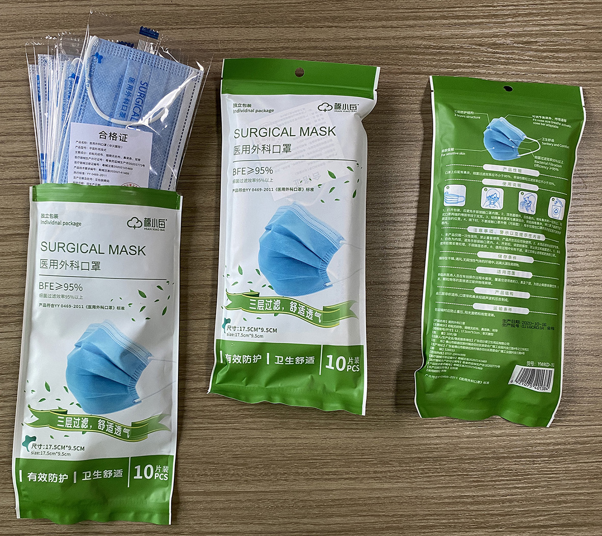 Breathable Surgical Medical Fabric Face Mask Level 1